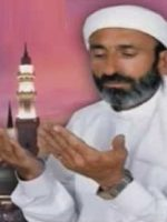 Ramazan Yolal