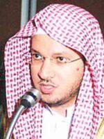 Abdul Mohsin Al Qasim