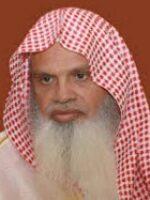 Ali Bin Abdurrahman El-Huzeyfi