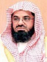 Saud Es Shuraim