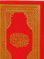 Hizb-ü Envari'l-Hakaikı'n Nuriye