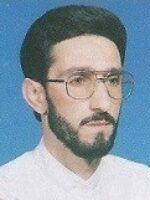 Yavuz Selim Ceylan